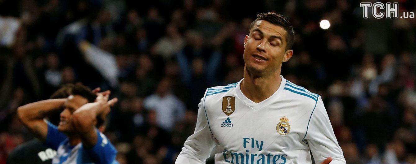 """""""Реал"""" одолел """"Малагу"""" благодаря второму голу Роналду в Примере"""