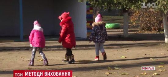 """""""Наміри добрі, а результат ось такий"""": в Одесі прокоментували скандал із вихователькою дитсадка"""