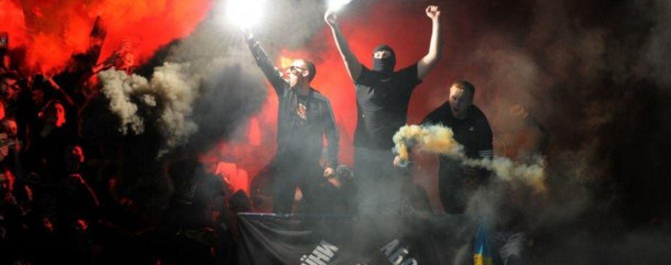 "Фанаты ""Шахтера"" дали неонацистский заряд на матче чемпионата"