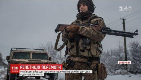 Жизнь после оккупации: в освобожденные села возвращается украинский флаг и украинские деньги