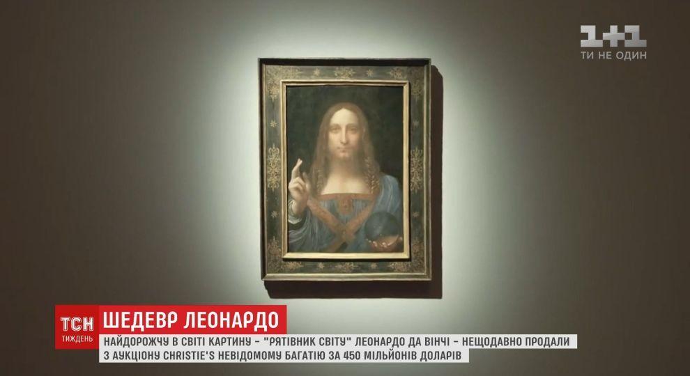 leonardo-da-vinchi-video-vagina-vnutri-foto-smotret
