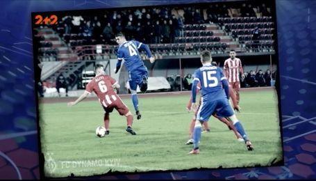 Скендербеу - Динамо - 2:3. Киевляне прервали беспроигрышную серию в Лиге Европы