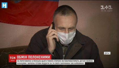 306 на 74. В Минске обсудят новую формулу обмена пленными