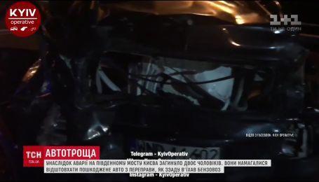 В столице в ужасной аварии погибли два человека