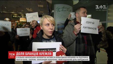 Засуджений в Росії за тероризм Олександр Кольченко скаржиться на втрату ваги