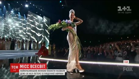 """Новой """"Мисс Вселенная"""" стала 22-летняя красавица из Южной Африки"""