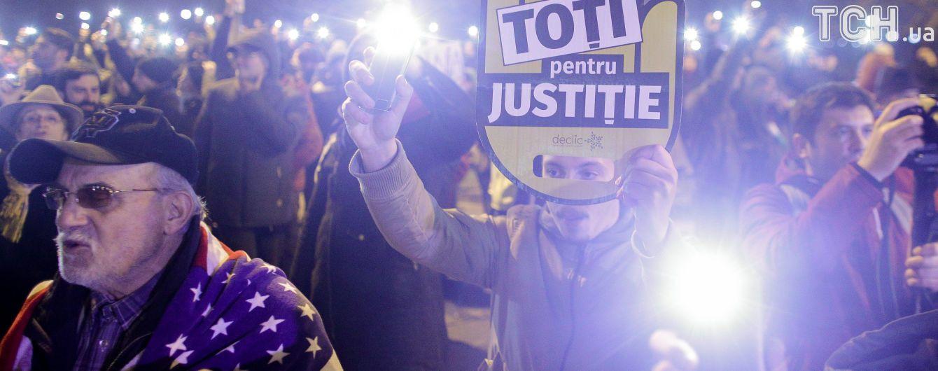 50 тысяч человек вышли на масштабные акции протеста в Румынии