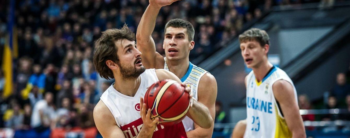 Сборная Украины по баскетболу уступила Турции в отборочном матче ЧМ-2019