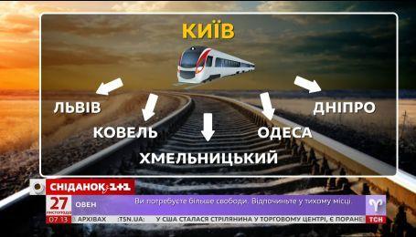 """""""Укрзалізниця"""" призначила сім додаткових потягів на новорічні свята - економічні новини"""