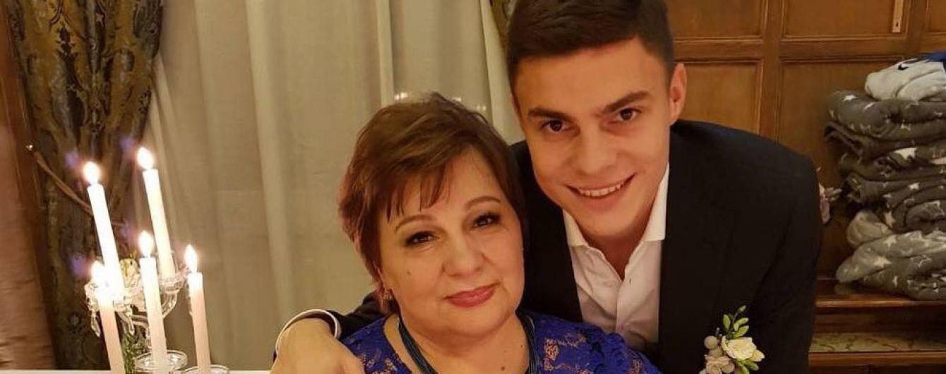 "Футболист ""Шахтера"" поздравил маму с российским Днем матери"