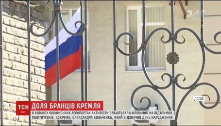 Політв'язень Олександр Кольченко скаржиться на втрату ваги