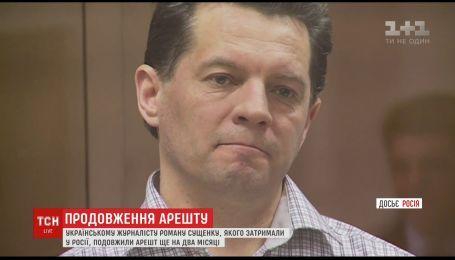 Российский суд продлил срок ареста украинскому журналисту Роману Сущенко