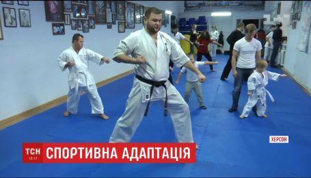 В Херсоне тренер по карате открыл бесплатную группу для особых детей