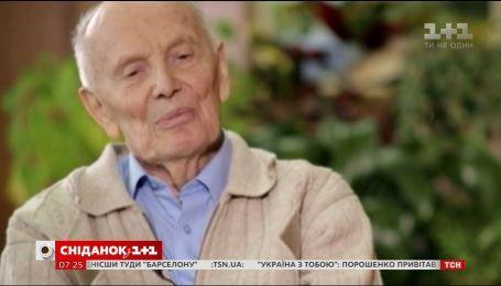 Історія життя легенди українського електрозварювання Бориса Патона