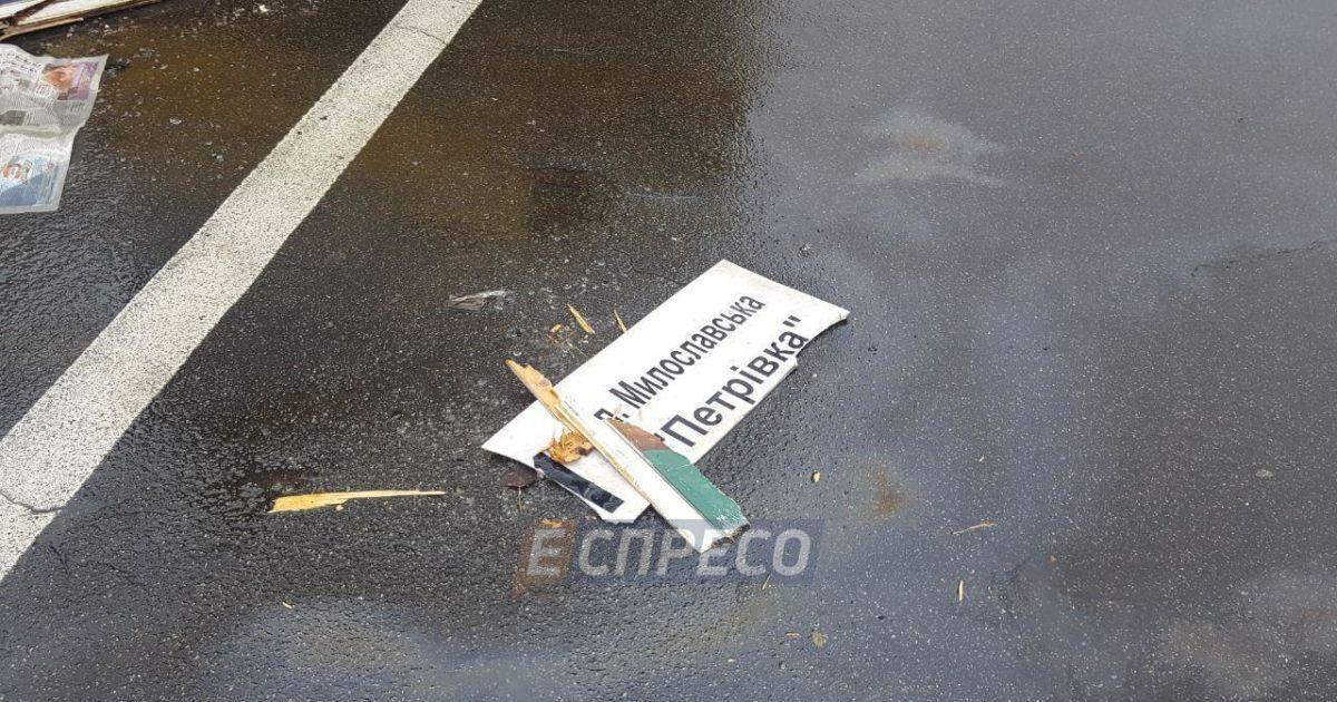 @ espreso.tv