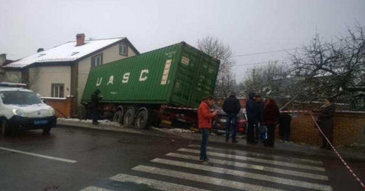 @ ГУ НП у Львівській області
