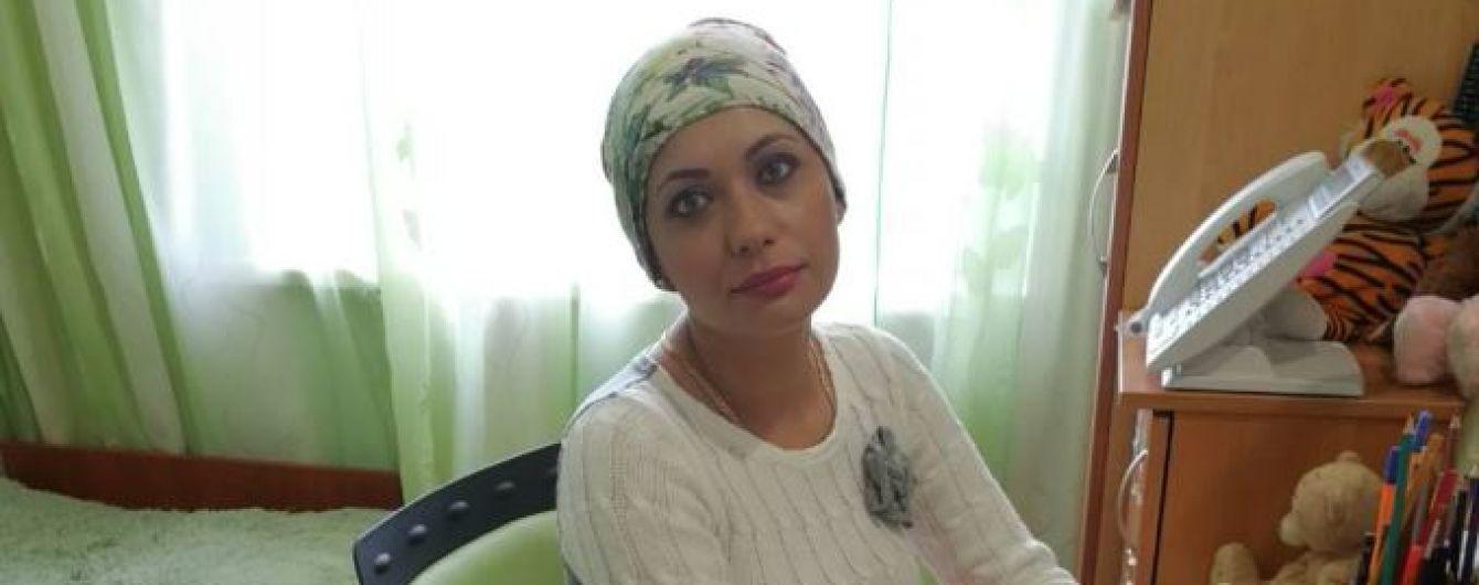 Олена Корнєєва потребує термінової допомоги небайдужих