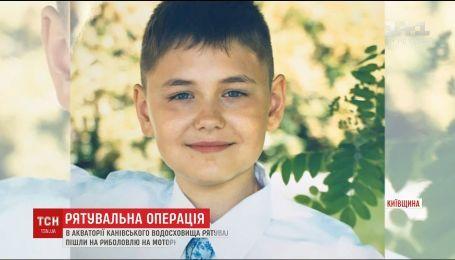 На Киевщине разыскивают отца с сыном, которые пошли на рыбалку и не вернулись