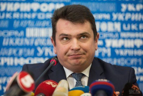 """Дві догани і зауваження: НАБУ покарало співробітників-фігурантів розслідування розкрадань в """"Укроборонпромі"""""""