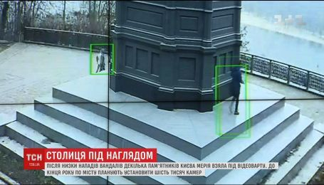 Київська мерія взяла під відеоварту декілька пам'ятників, аби уникнути актів вандалізму
