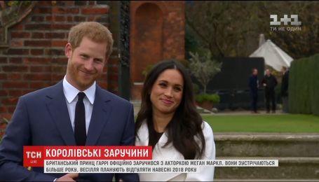 Принц Гаррі та голлівудська акторка Меган Маркл відіграють гучне весілля навесні 2018 року