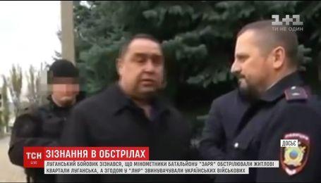 Бойовики з ЛНР намагаються довести причетність Плотницького до українських спецслужб