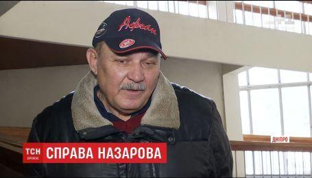 Експерти вкотре довели, що генерал Назаров міг вжити заходів для безпечної посадки ІЛ-76