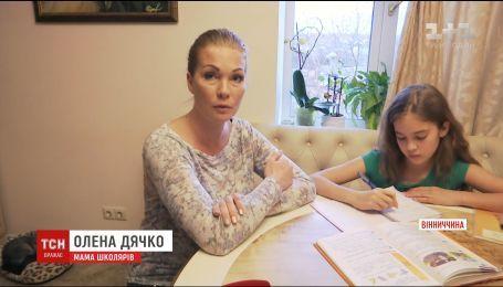 Почти полтысячи школьников в Винницкой области не учатся из-за холода в классах