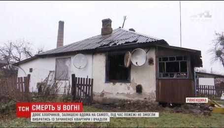 Двоє хлопчиків вчаділи під час пожежі, бо мати залишила їх самих у зачиненій хаті