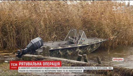 Рятувальники призупинили пошуки рибалок, які зникли в акваторії Канівського водосховища