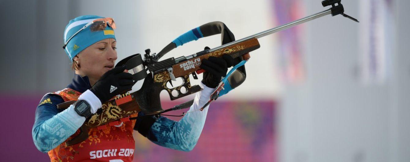 У Росії перед домашньою Олімпіадою хотіли підсипати допінг українській біатлоністці