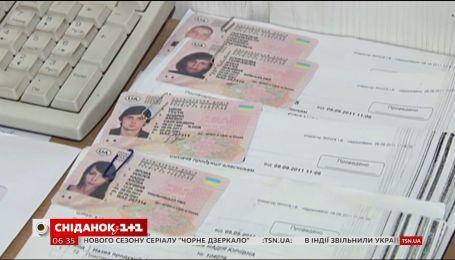Первое водительское удостоверение будут выдавать только на два года