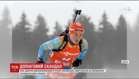 У Росії відібрали чергову олімпійську медаль на користь України