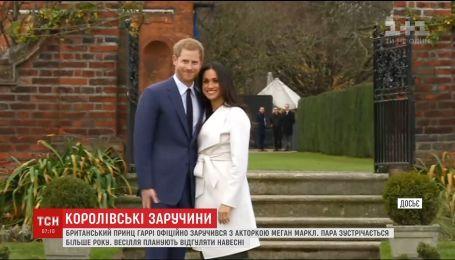 Принц Гарри обручился с известной актрисой