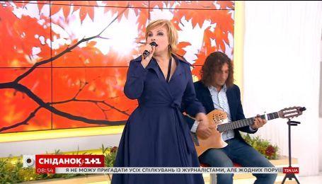 """Марія Бурмака заспівала в """"Сніданку з 1+1"""""""