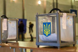 Україна відмовилася від спостерігачів з СНД під час виборів 2019