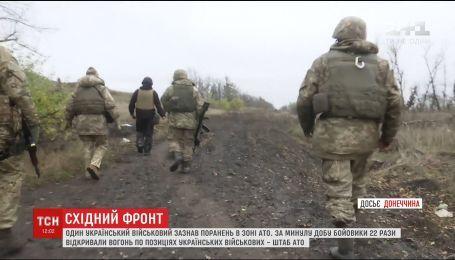 Бойовики вели вогонь по опорниках українських бійців по всій лінії зіткнення