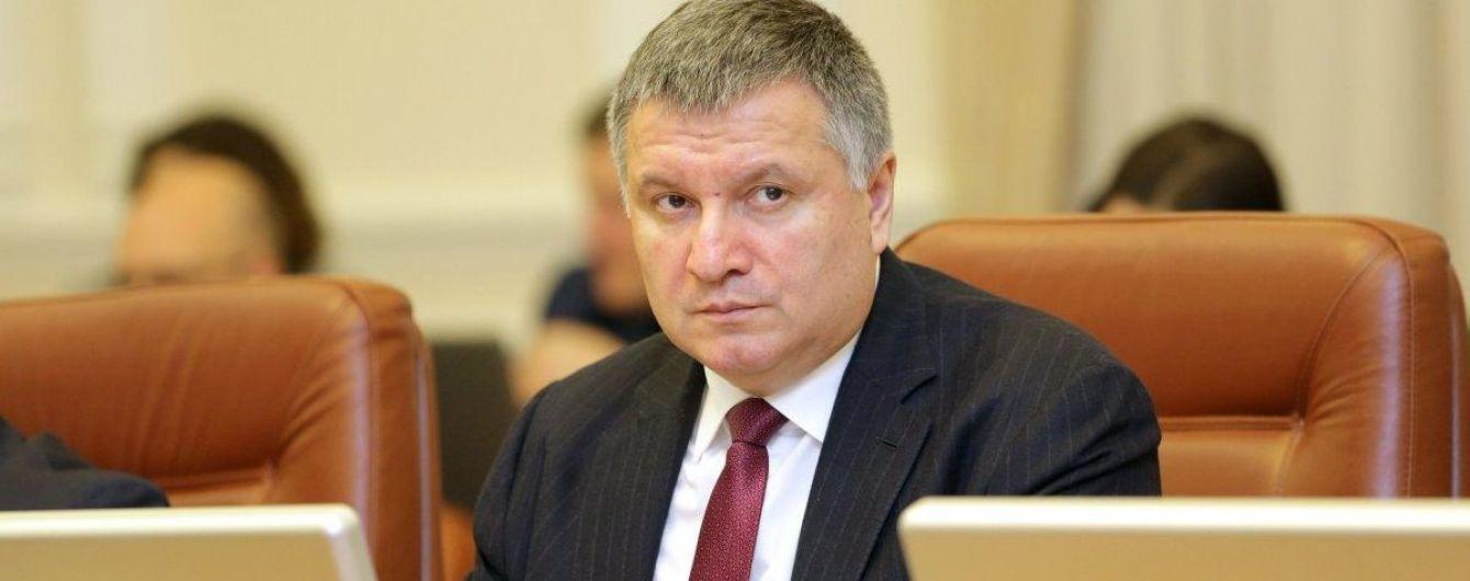 """""""Терпеть этого не будем"""": Аваков пригрозил """"персонажам"""", которые мешают появлению антикоррупционного суда"""