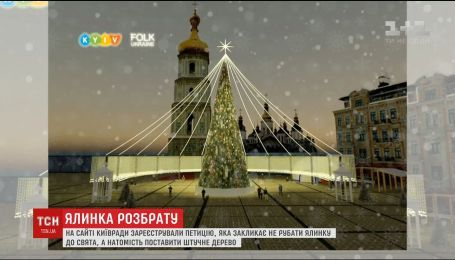 В Киевсовете рассказали, какая будет елка в столице на Новый год