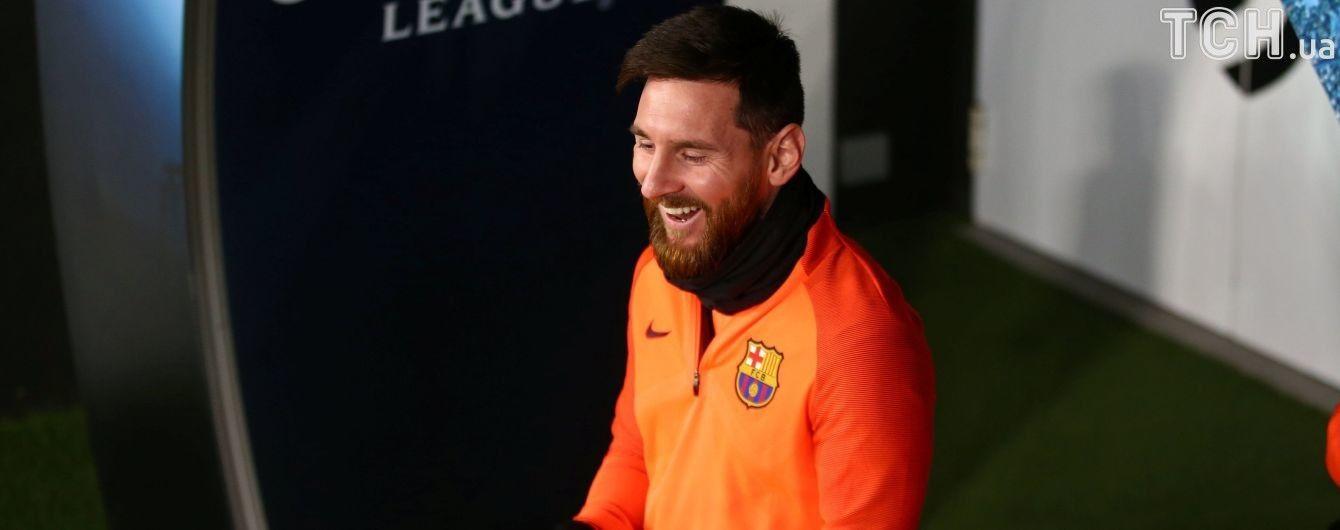 Іспанські ЗМІ назвали нову зарплату Мессі, яка зробила його найбільш високооплачуваним футболістом