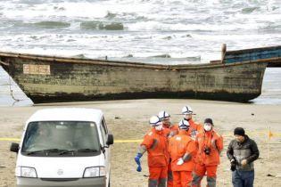 До берегів Японії прибило човен з людськими скелетами