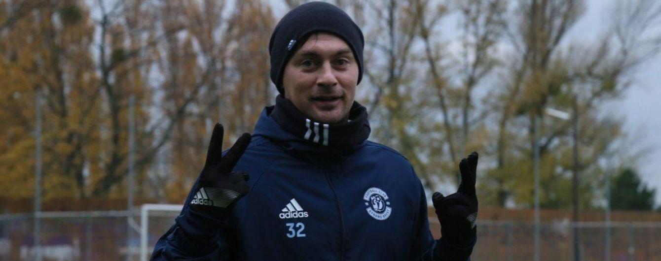 """На Мілевського """"полює"""" чинний чемпіон Болгарії"""