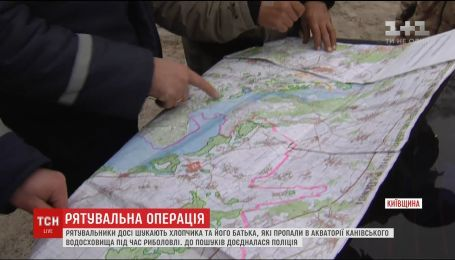Поисково-спасательная операция на Каневском водохранилище не дает результатов