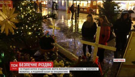 В Берлине рождественская ярмарка взяли под усиленную охрану и загородили бетонными плитами