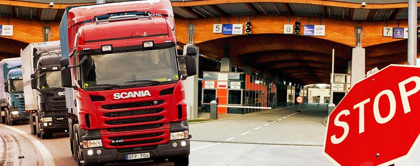 На кордоні з Польщею понад три тижні стоять сотні вантажівок