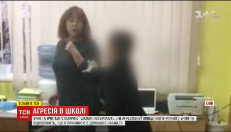 Специалисты не могут обуздать 8-летнего мальчика, который терроризирует всю школу