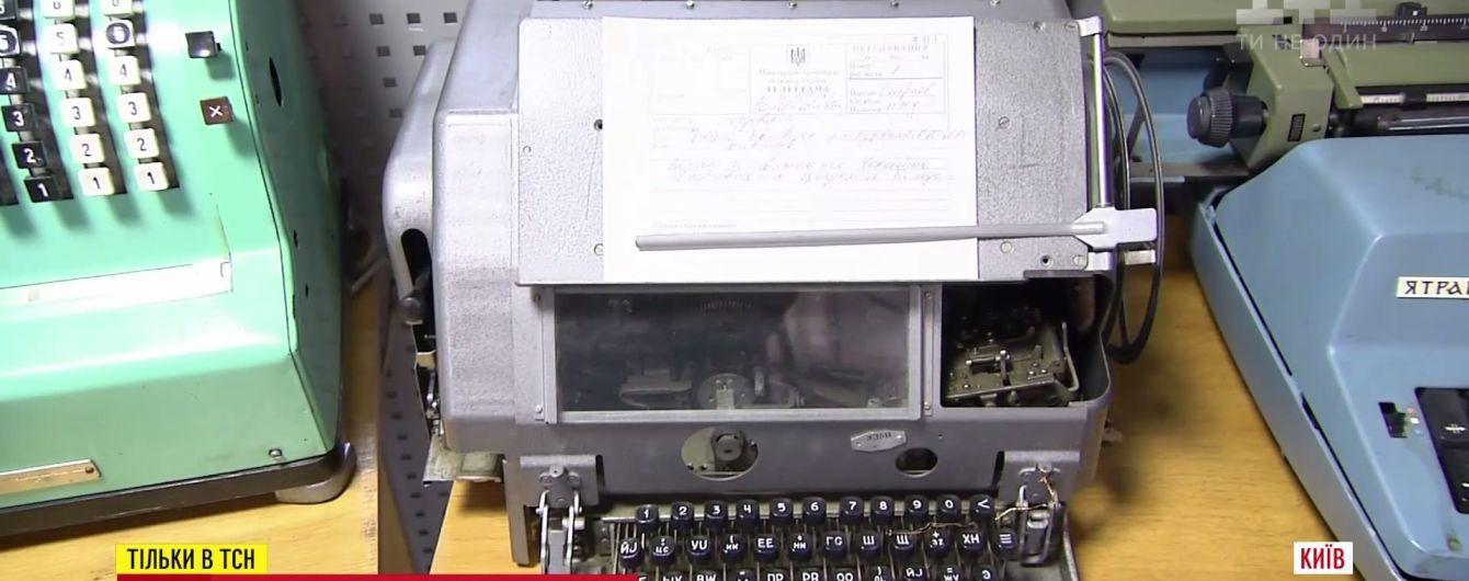Вымирающий вид связи: телеграмма в Украине отправляется несколько дней и стоит за сотню гривен