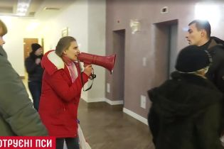 Зоозахисники зірвали судовий процес над київським шкуродером
