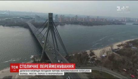 Московский мост может стать Северным