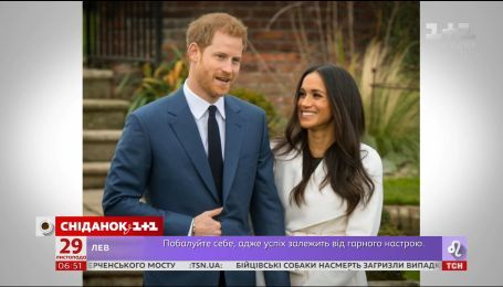 Самые интересные факты о невесте принца Гарри - Меган Маркл